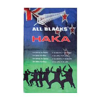 All Blacks Haka Beach Towel