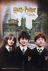 Harry Potter and the Chamber of Secrets School
